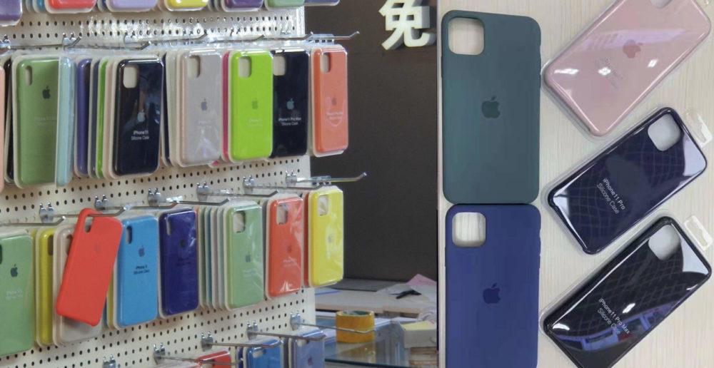 iphone 11 coques 1000x516 iPhone 11 : le logo dApple au dos aurait une nouvelle position