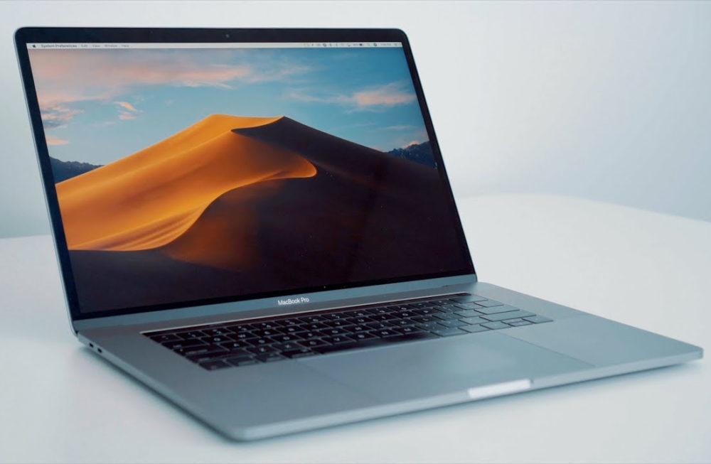 macos mojave 10 14 6 1000x653 Apple propose une nouvelle mise à jour supplémentaire pour macOS 10.14.6