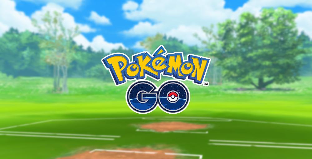 pokemon go Pokémon Go : les combats multijoueurs arrivent enfin !