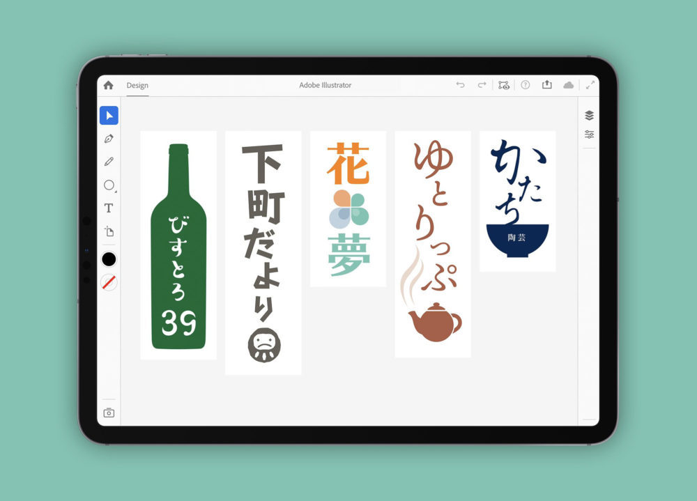 Adobe Illustrator iPad 1000x719 Lapplication Adobe Illustrator arrive sur iPad en 2020