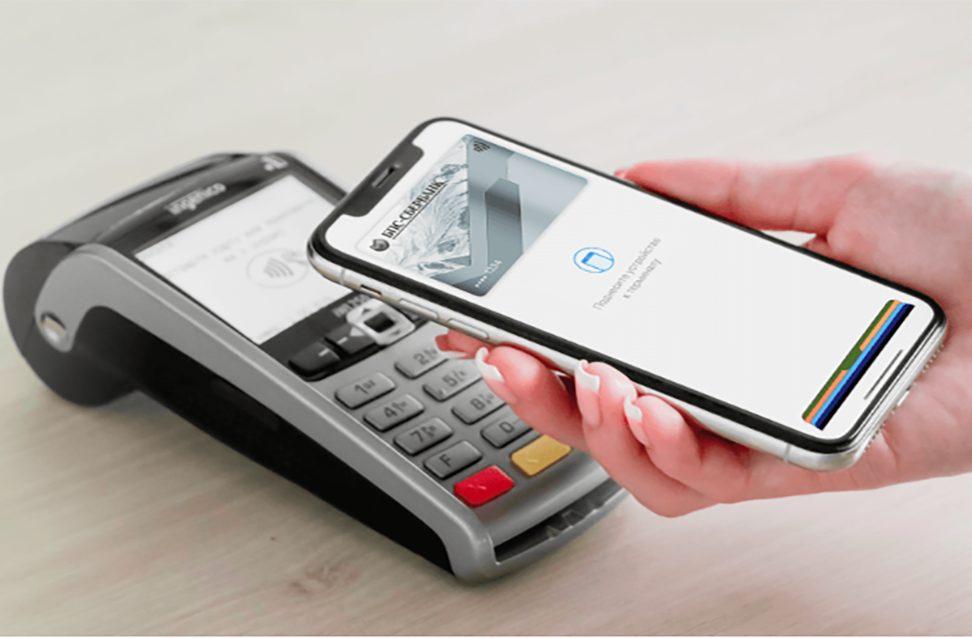Apple Pay BPS Sberbank Apple Pay débarque en Biélorussie avec la banque BPS Sberbank