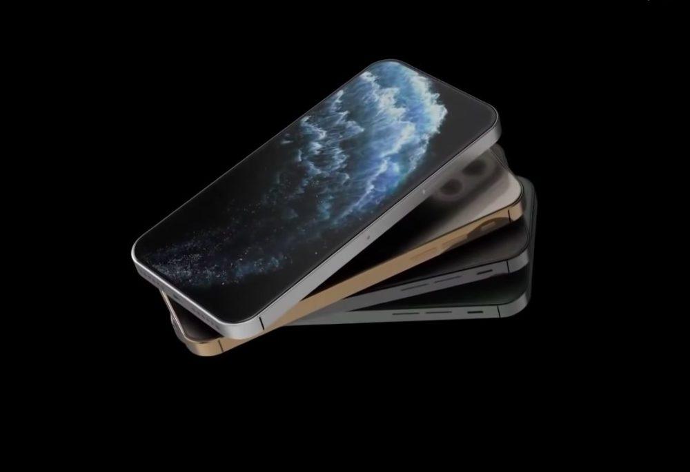 Concept iPhone 12 iPhone 12 de 2020 : pas dencoche et le capteur TrueDepth logé sous lécran ?