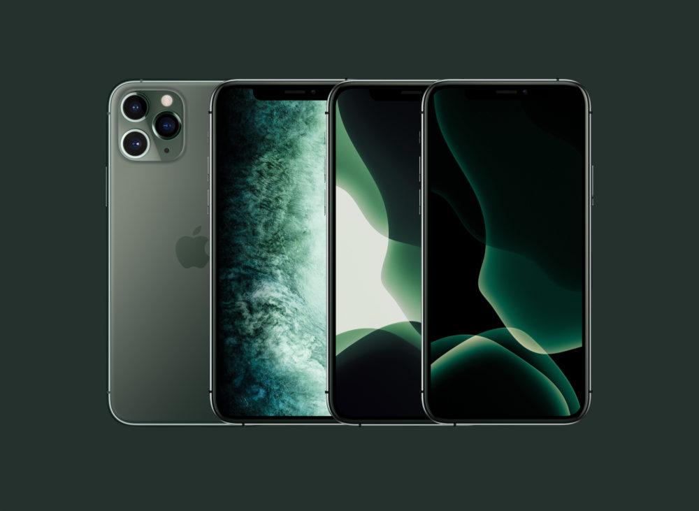 iPhone 12 Pro et 12 Pro Max : des écrans de 5,4 à 6,7 pouces plus fins