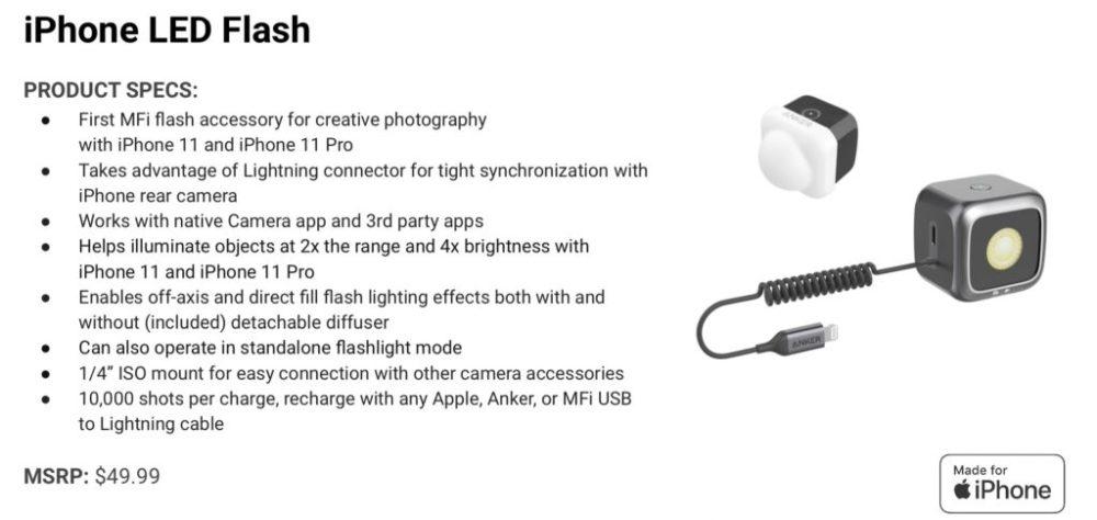 anker mfi iphone led flash 1 Anker lève le voile sur le premier flash LED pour iPhone certifié MFi