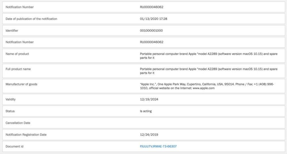 apple macbook eec filing Un nouveau MacBook est enregistré par Apple dans la base de données de lEEC