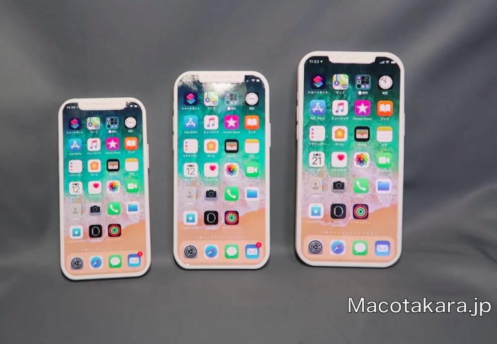 Maquettes iPhone 12 iPhone 12 : des maquettes comparent les dimensions avec les iPhone 11