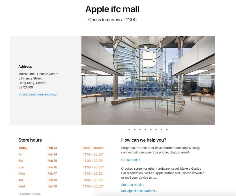 apple store chine horaires Chine : les Apple Store peuvent partiellement rouvrir