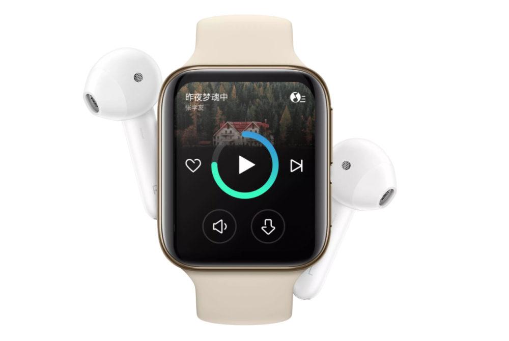 OPPO Watch 5 OPPO Watch : le clone de lApple Watch que vous ne pouvez pas ignorer