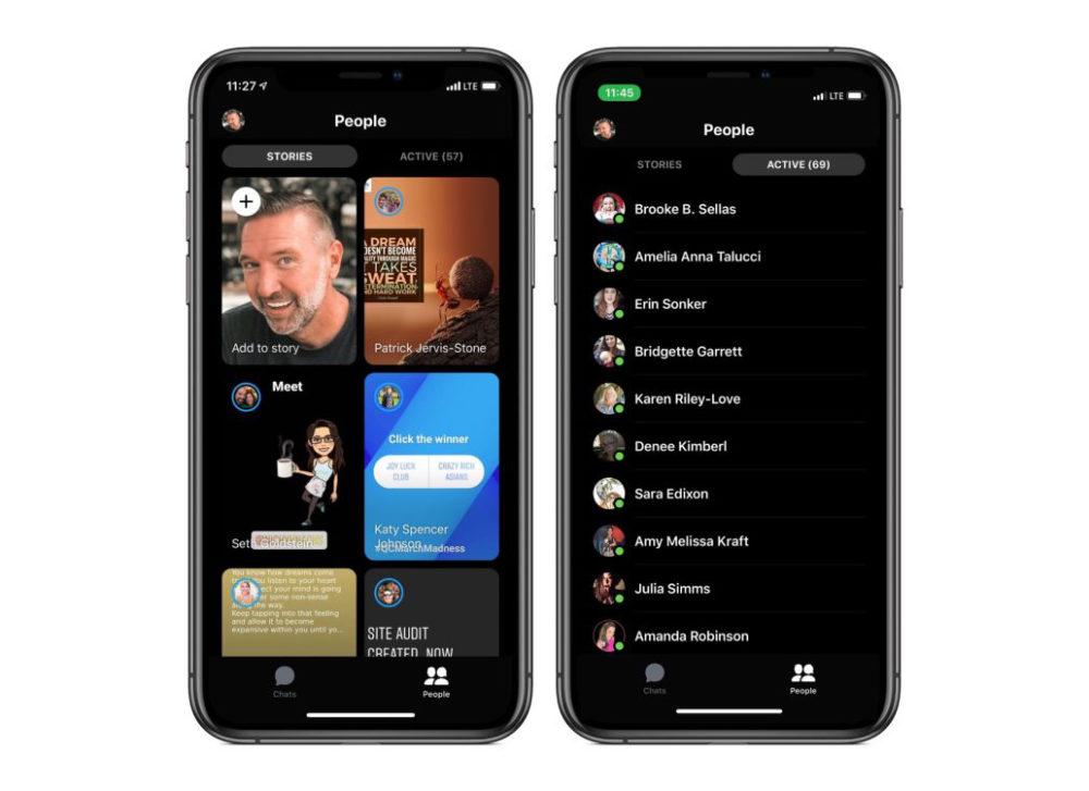 facebook messenger redesign Facebook Messenger sur iOS aborde un nouveau design : 2 fois plus rapide et 75% plus légère