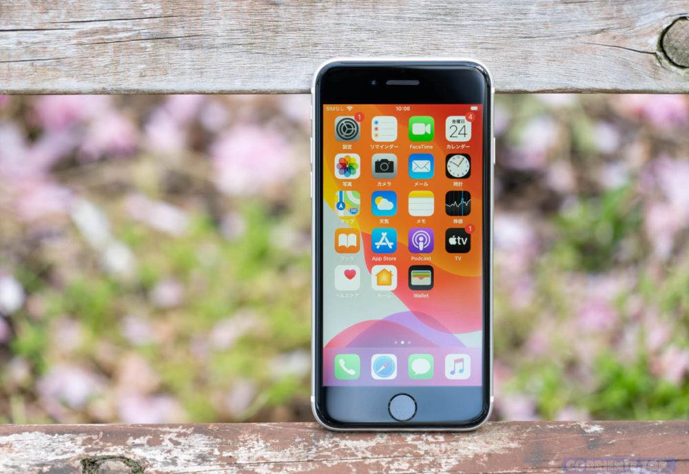 Apple iPhone SE 2020 Blanc iPhone SE 2020 : le Haptic Touch ne fonctionne pas avec les notifications, cest un choix dApple