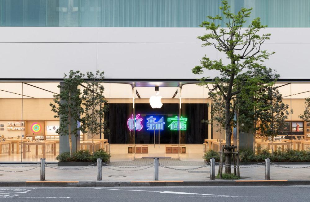 Certains Apple Store au Japon ont commencé à rouvrir leurs portes