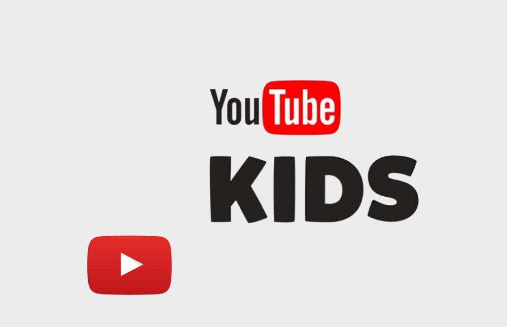 Logo Youtube Kids YouTube Kids : lapplication de YouTube dédiée aux enfants est disponible sur lApple TV