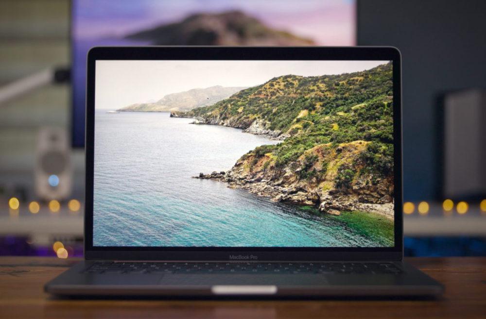 MacBook Pro 2020 MacBook Pro 13 pouces : Apple vient de doubler le prix pour augmenter la RAM
