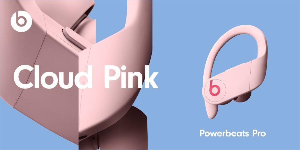PowerBeats Pro Nouveaux Coloris Cloud Pink Powerbeats Pro : les 4 nouvelles couleurs sont officialisés par Apple, disponibles le 9 juin