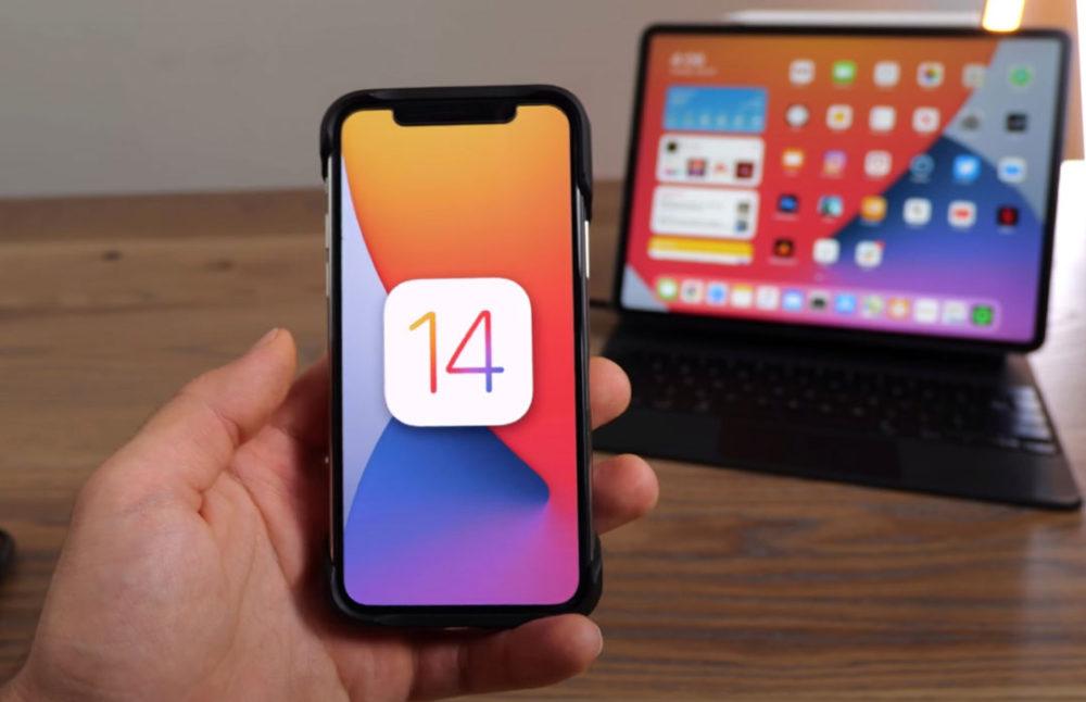 iOS 14 iPadOS 14 iOS 14, iPadOS 14 et tvOS 14 : la première bêta publique est arrivée