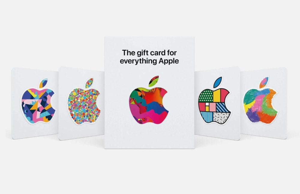 Cartes Cadeaux Apple Apple propose de nouvelles cartes cadeaux qui sont désormais universelles (Apple Store, App Store, iTunes)