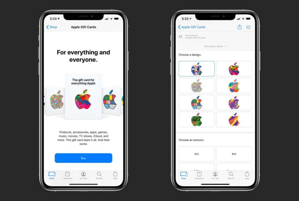 Nouveaux Cartes Cadeaux Apple Apple propose de nouvelles cartes cadeaux qui sont désormais universelles (Apple Store, App Store, iTunes)