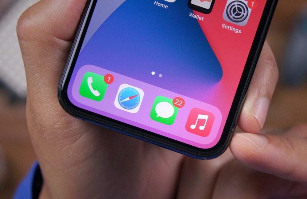 iOS 14 iPhone 2 iOS 14 et iPadOS 14 : Apple rend disponible au téléchargement la bêta 5 publique