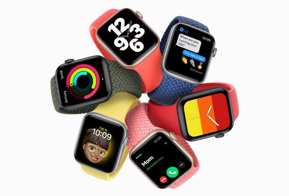 Apple Watch SE Apple Watch SE : les fonctionnalités essentielles de lApple Watch à un prix plus abordable