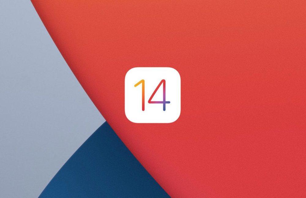 iOS 14 iPadOS 14 iOS 14.3 et iPadOS 14.3 : Apple propose au téléchargement la Release Candidate