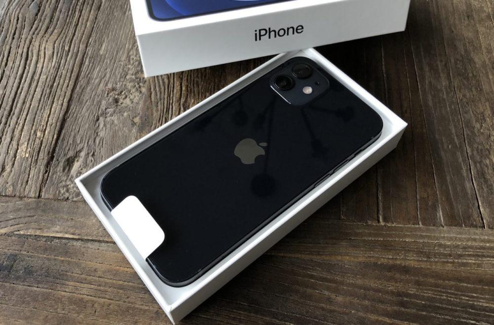 iPhone 12 Noir Le partage de connexion passe en Wi Fi 5 GHz sur les iPhone 12