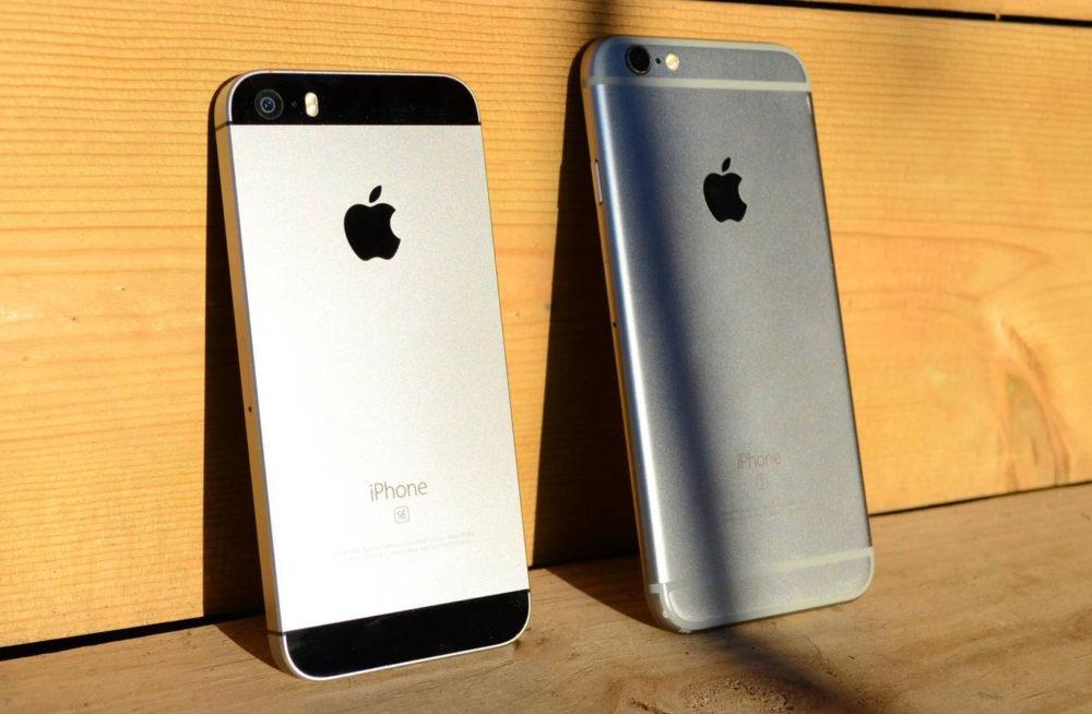 iPhone 6s Plus iPhone 6s iPhone SE Encore une rumeur qui annonce quiOS 15 ne sera pas proposé sur liPhone 6s et liPhone SE