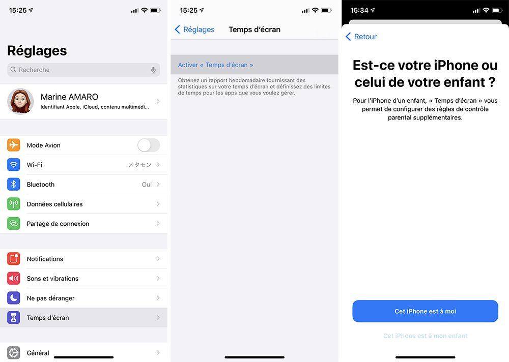 iphone activer temps ecran pour enfant 1 Comment activer et configurer le contrôle parental Temps décran inclus dans votre iPhone