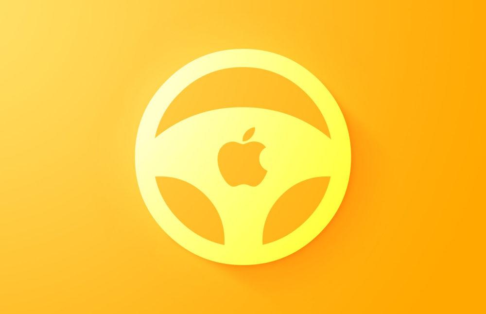 Apple Car Volant Apple Car : LG et Magna seraient sur le point de signer un accord pour la production