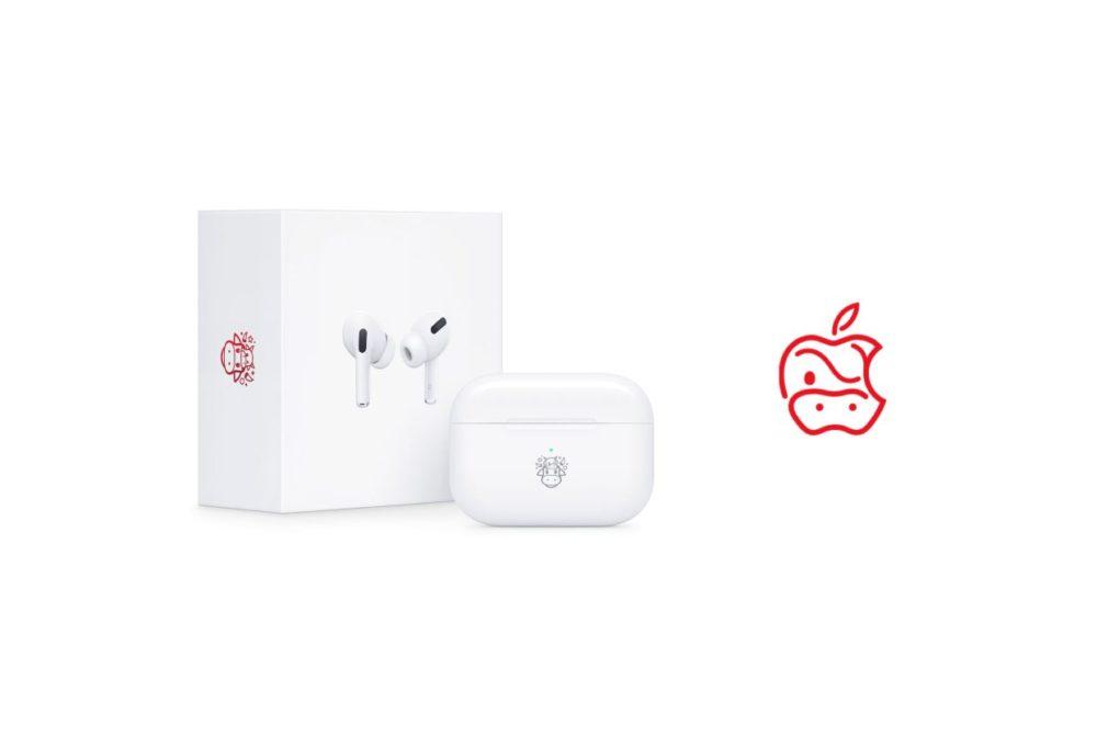 AirPods Pro Buffle Nouvel An Chinois AirPods Pro : Apple lance une édition spéciale pour célébrer le Nouvel An chinois