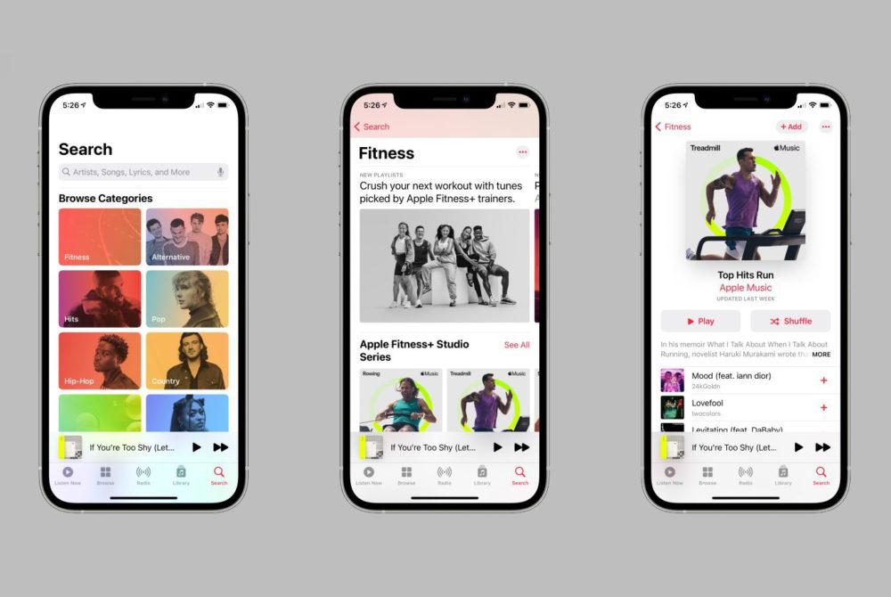 apple music fitness Apple fait léloge de lintégration dApple Music avec Fitness+