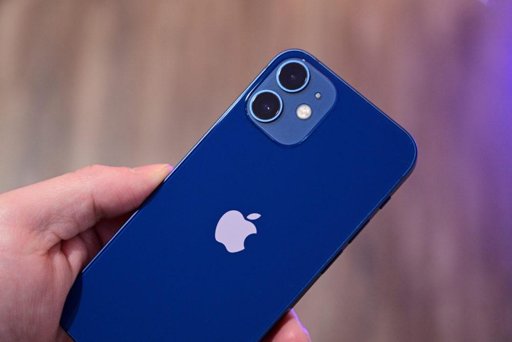 iPhone 12 mini Main Les iPhone 12 se vendent très bien, mais les iPhone 12 mini ont du mal