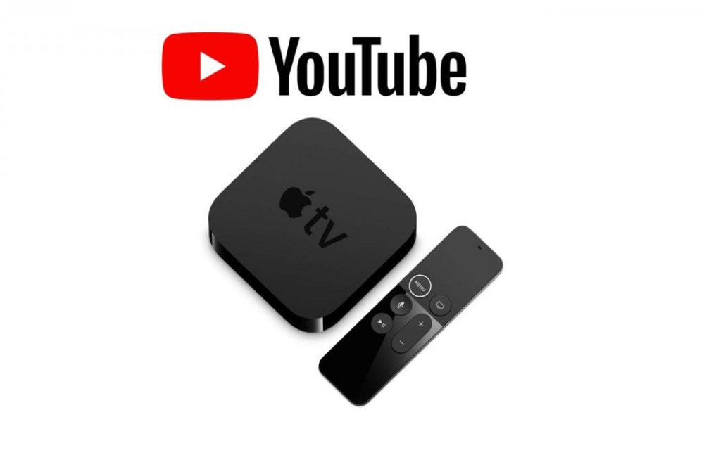 YouTube Apple TV Lapplication YouTube ne sera plus disponible sur lApple TV de 3e génération