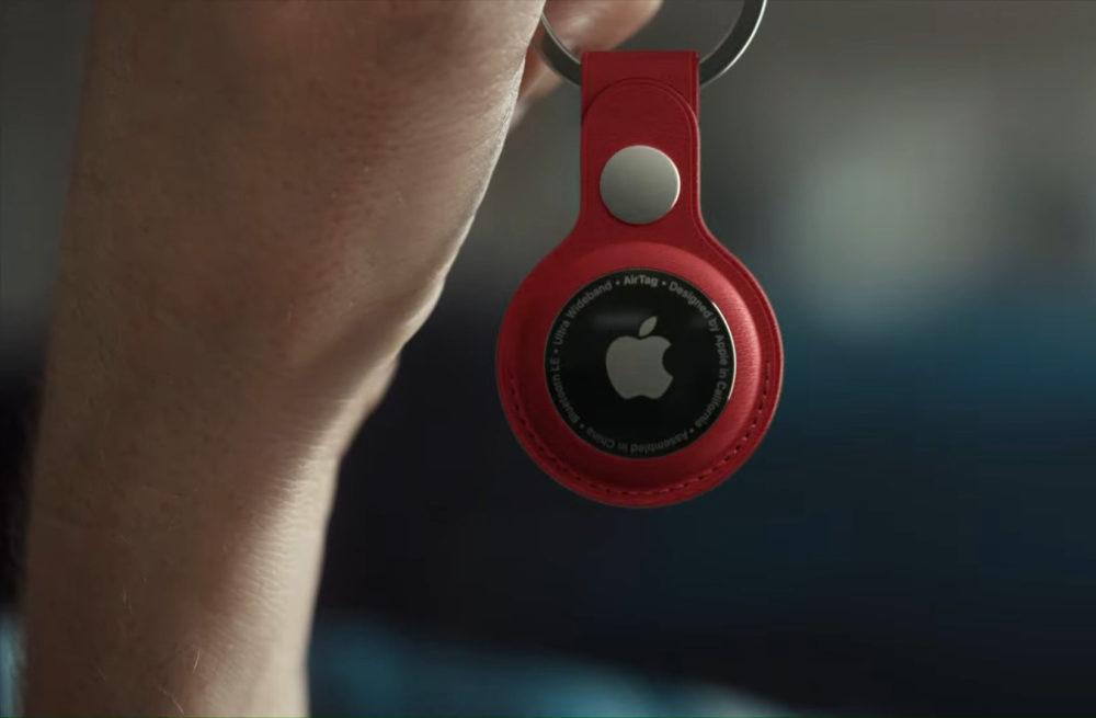 Apple AirTag Portecle AirTag : Apple propose à lachat son traqueur dobjet