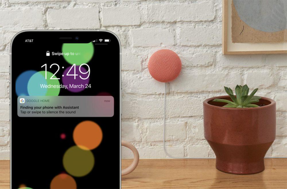 Google Assistant Localiser iPhone Il est désormais possible de localiser votre iPhone avec Google Assistant