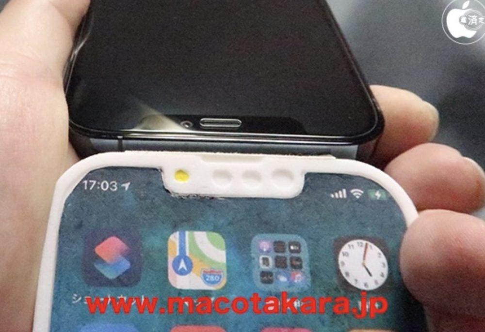 Images Factices iPhone 13 Pro La caméra avant repositionnée et lencoche plus petite de liPhone 13 Pro dévoilées avec des images factices