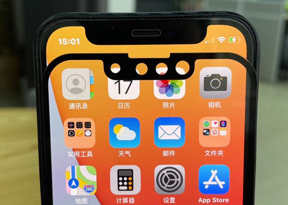 iPhone 13 : le point sur les rumeurs (nouveautés, prix, date de sortie...)