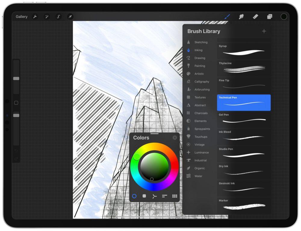 Procreate iPad Pro Procreate se met à jour pour profiter pleinement de la nouvelle puce M1 des iPad Pro M1