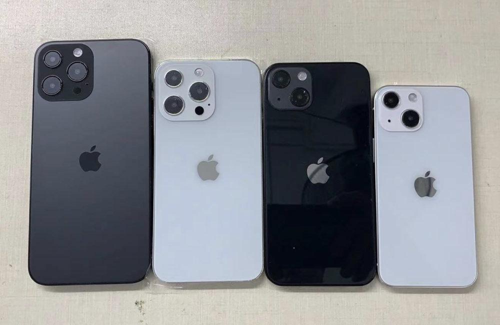 iPhone 13 : Apple pourrait proposer une recharge rapide à 25 W