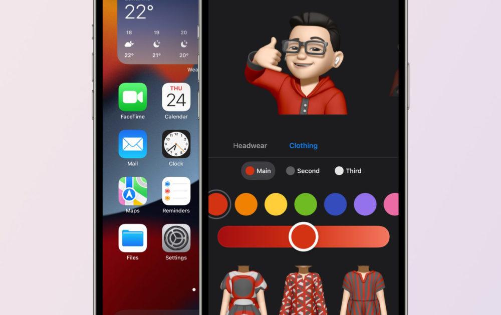 iOS 15 Beta 2 Nouveautes Voici la liste des nouveautés retrouvées dans iOS 15 et iPadOS 15 bêta 2