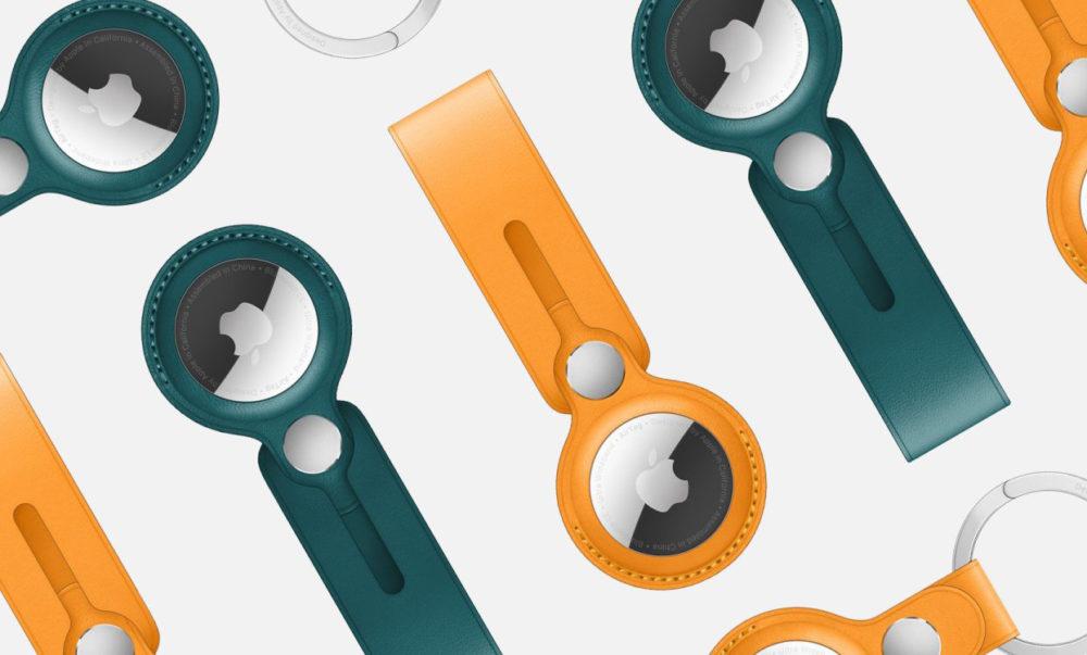 Apple AirTag Accessoires Coloris Apple met à la vente de nouveaux coloris pour les accessoires des AirTag