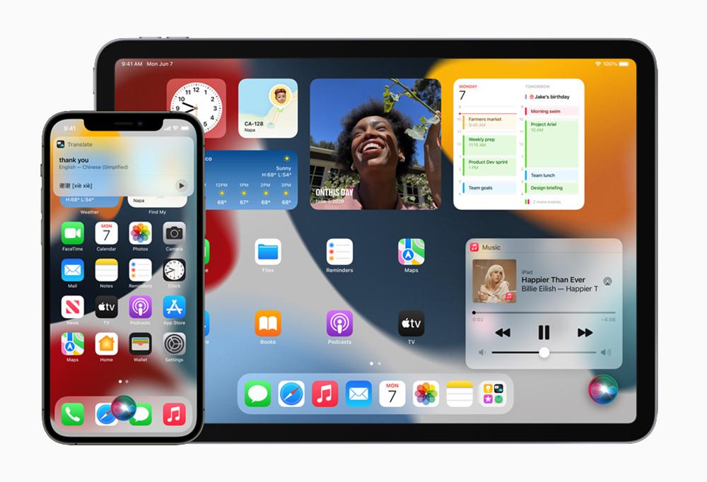 Apple iOS 15 iPadOS 15 iPhone 12 iPad Pro Apple rend disponible la bêta 1 développeurs diOS 15.1 et diPadOS 15.1