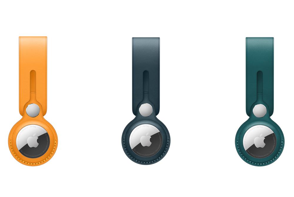 Nouvelles Couleurs Laniere en Cuir pour AirTag Apple Apple met à la vente de nouveaux coloris pour les accessoires des AirTag
