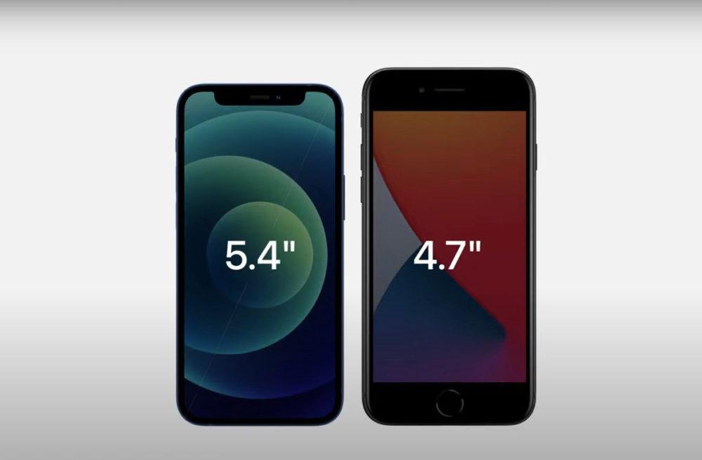 iPhone 12 mini iPhone SE 2 Les iPhone qui verront le jour en 2022 seraient tous compatibles avec la 5G
