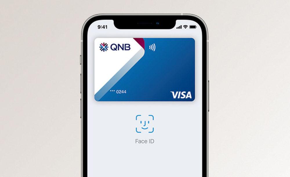 Apple Pay Qatar Qatar National Bank Apple Pay est désormais disponible au Qatar avec la Qatar National Bank