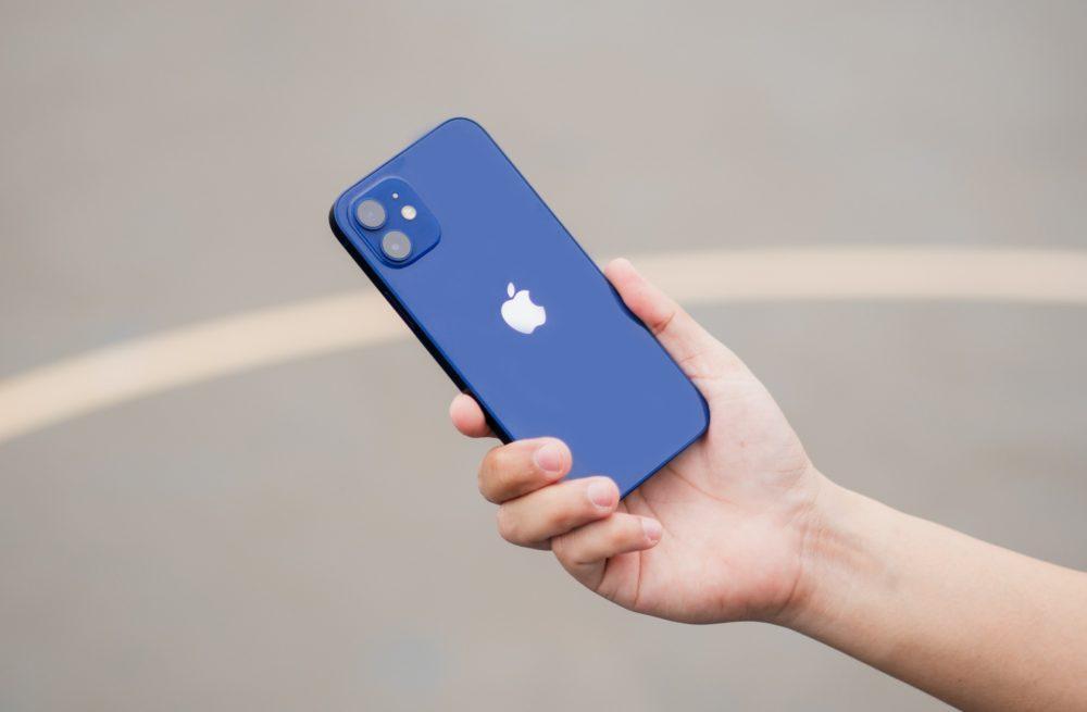 iPhone 12 Cameras La bêta 4 diOS 15 peut retirer automatiquement les reflets dobjectif (lens flare) des photos