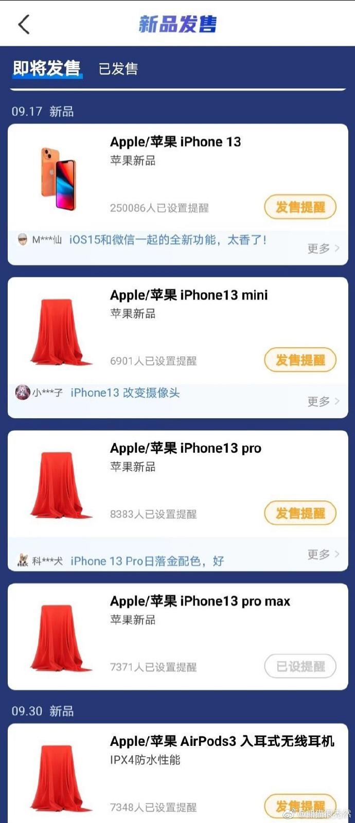 iPhone 13 AirPods 3 Possible Date Publication Apple publierait les iPhone 13 le 17 septembre et les AirPods 3 le 30 septembre