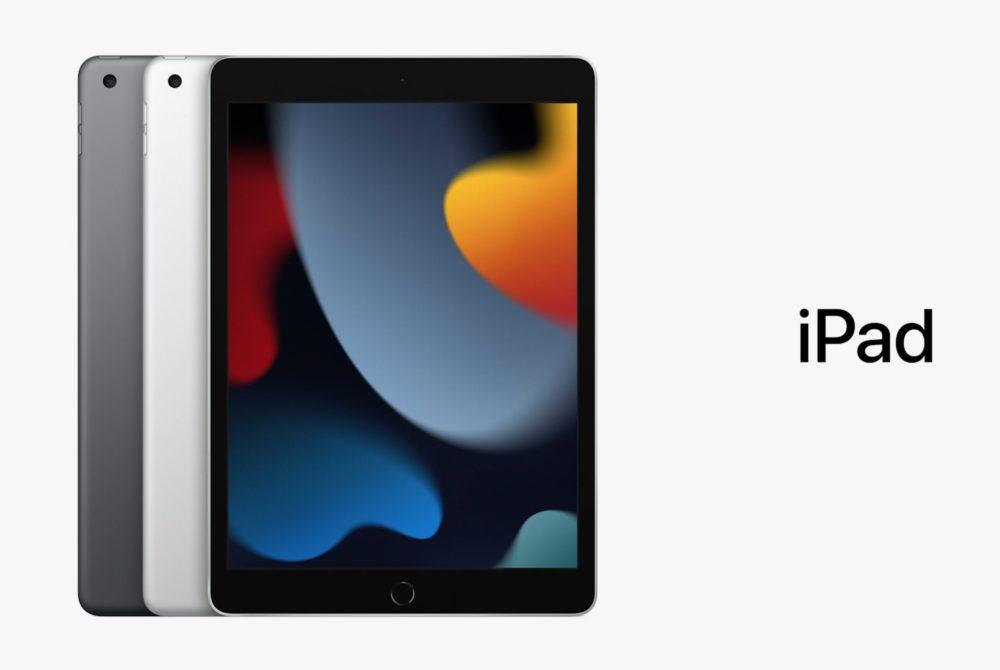 Apple iPad 9 1 Les précommandes de liPad 9 et de liPad mini 6 sont ouvertes