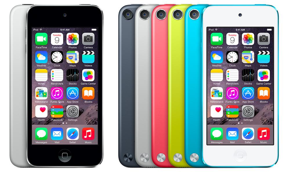 iPod touch 5G 16 Go LiPod touch 5G de 16 Go rejoint la liste des produits obsolètes dApple