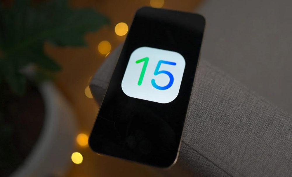 iOS 15 iPhone Apple a bouché une faille zero day dans iOS 15.0.2 sans toutefois créditer le chercheur
